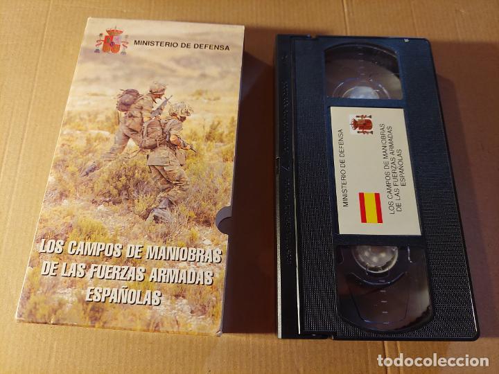 VÍDEO VHS. CAMPOS DE MANIOBRAS DEL EJÉRCITO ESPAÑOL (Militar - Propaganda y Documentos)
