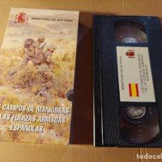 Militaria: VÍDEO VHS. CAMPOS DE MANIOBRAS DEL EJÉRCITO ESPAÑOL. Lote 289562463