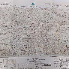 Militaria: MAPA MILITAR DE ESPAÑA E. 1 : 50.000. SERVICIO GEOGRÁFICO DEL EJÉRCITO MORATALLA 2ª EDICION1981.. Lote 289763988