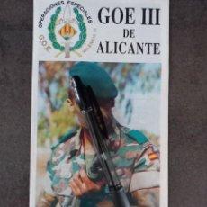 Militaria: TRÍPTICO ALISTAMIENTO GRUPO OPERACIONES ESPECIALES VALENCIA III. Lote 294017288