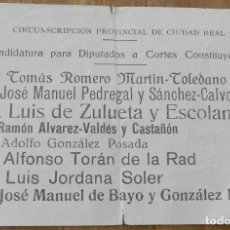 Militaria: HOJA CON CANDIDATURA PARA DIPUTADOS A CORTES CONSTITUYENTES, CIRCUNSCRIPCION CIUDAD REAL 1935, REPUB. Lote 294157693