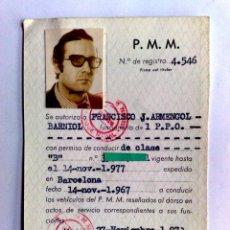 Militaria: TARJETA MILITAR DE IDENTIDAD P..M.M.,EXPEDIDO 1973,CONDUCCIÓN VEHICULOS DEL P.P.O.. Lote 294561003