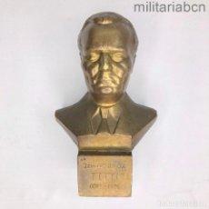 Militaria: REPÚBLICA FEDERAL SOCIALISTA DE YUGOSLAVIA. BUSTO DE JOSIP BROZ TITO. ALEACIÓN DE METAL. 16 CM ALTO. Lote 295698388