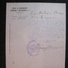 Militaria: GUERRA CIVIL-ALMERIA-CENTRO RECLUTAMIENTO MOVILIZACION E INSTRUCCION-AÑO 1938-VER FOTOS-(K-4466). Lote 295726943