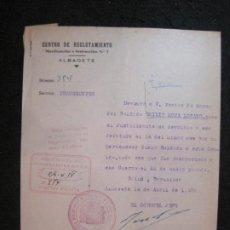 Militaria: GUERRA CIVIL-ALBACETE-CENTRO RECLUTAMIENTO MOVILIZACION E INSTRUCCION-AÑO 1938-VER FOTOS-(K-4467). Lote 295727083
