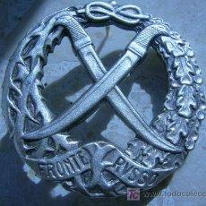 Militaria: PLACA FRENTE RUSO. ITALIA. 2ª GUERRA MUNDIAL. 1939-1945.. Lote 133389577