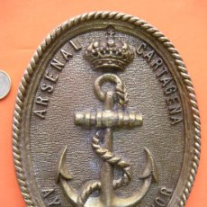 Militaria: METOPA EN BRONCE. ARSENAL CARTAGENA AYUDANTÍA MAYOR. MARINA.. Lote 29206485