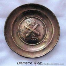 Militaria: PLATITO ANTIGUO MAESTRANZA DE SEVILLA ARTILLERIA. Lote 31308457