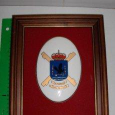 Militaria: CUADRO METOPA DE BHELMA IV, EL COPERO-SEVILLA. Lote 54976158
