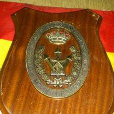 Militaria: METOPA CENTRO DE INVESTIGACION MILITAR OPERATIVA, MINISTERIO DE DEFENSA, IMO, MADERA Y METAL. Lote 35723627