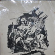 Militaria: LAMINA CARTEL DE PROPAGANDA REPUBLICANA ESCENA DE SOLDADOS REPUBLICANOS CATALANES. Lote 40877517