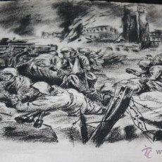 Militaria: DIBUJO DE LA DIVISION AZUL. Lote 42649650