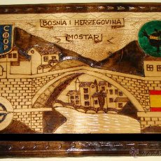 Militaria: METOPA CUADRO MILITAR. BRIGADA SALAMANDRA, SFOR. EJÉRCITO ESPAÑOL EN BOSNIA HERZEGOVINA. Lote 42701345