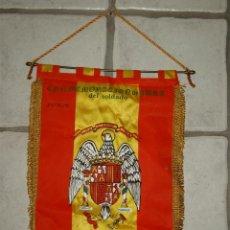 Militaria: BANDERIN DEL EJERCITO ESPAÑOL,38CM X 26.. Lote 43654300