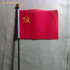 Militaria: BANDERÍN URSS. RUSIA COMUNISTA. II GUERRA MUNDIAL. 1939-1945 . Lote 45240112