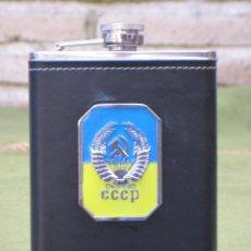 Militaria: PETACA RUSA - CCCP - EN ACERO INOXIDABLE.. Lote 49909484