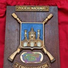 Militaria: METOPA POLICIA NACIONAL, 2ª CIRCUNSCRIPCION, CON PLACA DEL AÑO 1981 , MIDE 22,5X15 CNTS. Lote 50477194