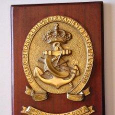 Militaria: METOPA CENTRO DE PROGRAMAS Y TRATAMIENTO DE DATOS. BASE NAVAL DE ROTA, CON PLACA DEDICADA.. Lote 50477643