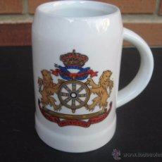 Militaria: JARRA PORCELANA. CUARTEL DE INSTRUCCION DE MARIN ERIA. EL FERROL DELCAUDILLO. Lote 51207037