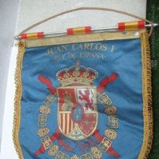 Militaria: BANDERÍN DE JUAN CARLOS I REY DE ESPAÑA. Lote 53613148