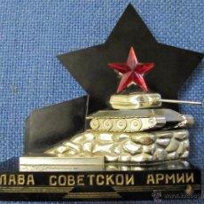 Militaria: FIGURA TANQUE DE COMBATE SOVIETICA .VIVA EJERCICIO SOVIETICO .URSS. Lote 54493410