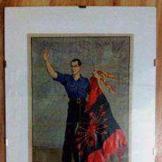Militaria: LÁMINA ENMARCADA DE JOSÉ ANTONIO PRIMO DE RIVERA - FALANGE - JONS - OJE . Lote 55917467