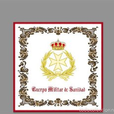 Militaria: AZULEJO 20X20 CON EL ESCUDO DEL CUERPO MILITAR DE SANIDAD. Lote 171062800