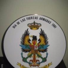 Militaria: PLATO PORCELANA DIA FUERZAS ARMADAS 1981. CAPITANIA GENERAL CATALUÑA. Lote 57545979
