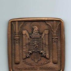 Militaria: PLACA POLICIA ARMADA CUADRADA. Lote 57652929