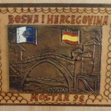 Militaria: METOPA CUADRO MILITAR., SFOR. EJÉRCITO ESPAÑOL EN BOSNIA HERZEGOVINA,1998,23X17 CMS. Lote 57827569