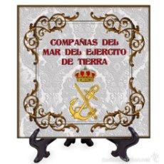 Militaria: AZULEJO 20X20 CON ESCUDO DE LAS COMPAÑIAS DEL MAR DEL EJERCITO DE TIERRA. Lote 58421481