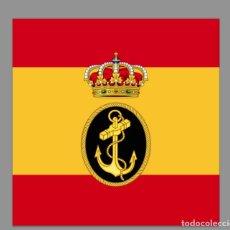 Militaria: AZULEJO 20X20 CON EL ESCUDO DE LA ARMADA ESPAÑOLA Y BANDERA.. Lote 61623528