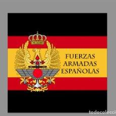 Militaria: AZULEJO 20X20 CON EL EMBLEMA DE LAS FUERZAS ARMADAS ESPAÑOLAS. Lote 62173028