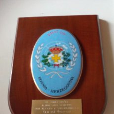 Militaria: METOPA MILITAR EMAT I/P BOSNIA HERZEGOVINA. Lote 68317081