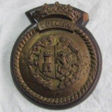 Militaria: METOPA DE BRONCE Y MADERA CAÑONERO VULCANO. Lote 68317217
