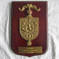 Militaria: METOPA DE BRONCE Y MADERA ACADEMIA GENERAL MILITAR DE ZARAGOZA. Lote 108817180