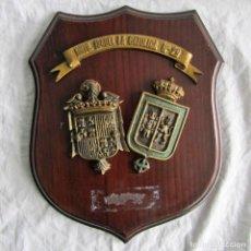 Militaria: METOPA DE BRONCE Y MADERA REGIMIENTO ISABEL LA CATÓLICA Nº 29. Lote 68319825