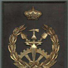 Militaria: METOPA 23 X 15 CM. DEL SERVICIO MILITAR DE CONSTRUCCIONES . Lote 78815593