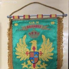 Militaria: MILITARIA. BALEARES - C. I. R. 14. AÑO 1982. BANDERÍN JURA DE BANDERA.. Lote 208595848