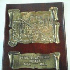 Militaria - Metopa militar - Parque de Artillería de Burgos 1424-1987. - 80892351