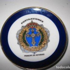 Militaria: PLATILLO PEQUEÑO PORTAAVIONES PRICIPE DE ASTURIAS. Lote 83801476