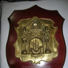 Militaria: METOPA MILITAR.ARSENAL DE LA CARRACA.SAN FERNANDO ( CÁDIZ ).. Lote 86091536