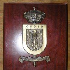 Militaria: METOPA CESID. CENTRO SUPERIOR DE INFORMACIÓN DE LA DEFENSA. SERVICIO SECRETO ESPAÑOL. Lote 91738240