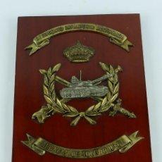Militaria: METOPA REGIMIENTO DE INFANTERÍA ACORAZADA «ALCÁZAR DE TOLEDO» N.º 61 , MIDE 16 X 23,5 CMS.. Lote 176619344