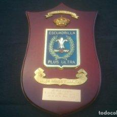 Militaria: METOPA ESCUADRILLA PLUS ULTRA GUARDIA REAL 15CM X 11CM. Lote 92310055