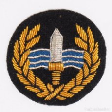 Militaria: FROGMAN CORPS QUALIFICATION BADGE. Lote 93626300