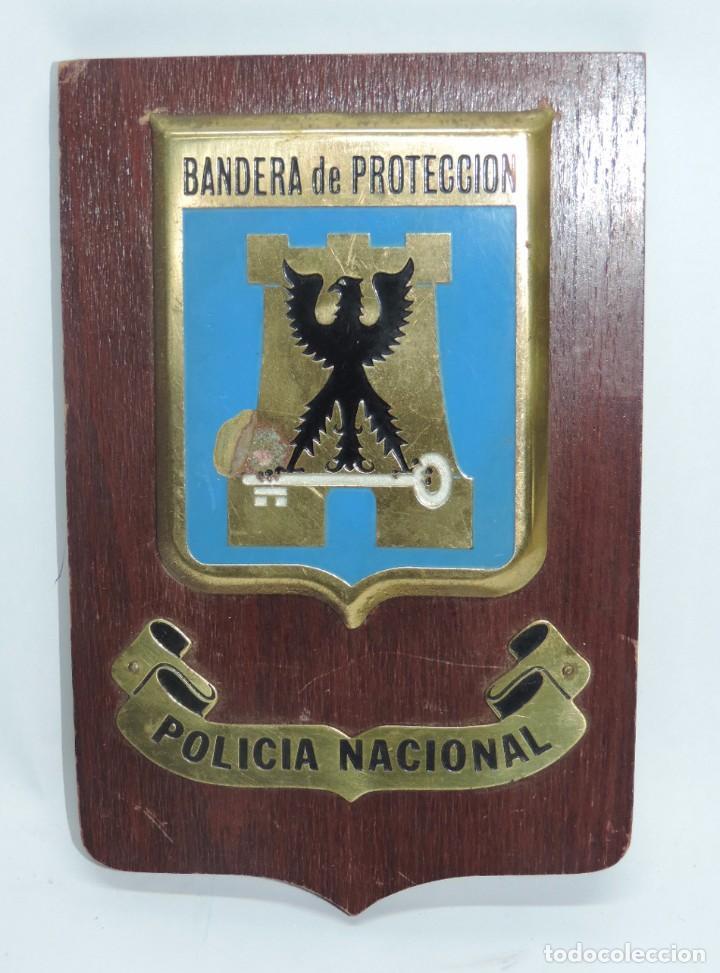 METOPA BANDERA DE PROTECCION DE LA POLICIA NACIONAL, MIDE 20 X 13 CMS. (Militar - Reproducciones, Réplicas y Objetos Decorativos)