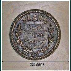 Militaria: 95..D 52 DESTRUCTOR ALAVA. . .DE LA CLASE CHURRUCA...MEDIDAS 25 X 25 CMS. . .PESO 2,150 KGS. Lote 99769447