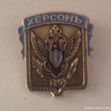 Militaria: INSIGNIA ESCUDO UNIÓN SOVIETICA RUSIA. Lote 94728674