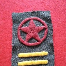 Militaria: PARCHE DE SUBCOMISARIO GENERAL Y SECRETARIO GENERAL, GUERRA CIVIL. Lote 108704199